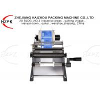 China Simple Operate Manual Bottle Labeling Machine For Round Bottle Labler on sale