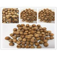 Pure Roasted Chickpeas High Vitamins Contain Snack Foods HALAL Manufactures
