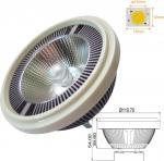 140°Beam Angle AR111 LED Spotlight g53 2500K - 7500K with 3 Years Warranty