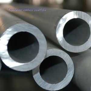 ASTM B163, B165 ASME SB163, SB165 NACE MR0175 Nickel Alloy Pipe Monel 400 / EN 2.4360 / Monel K500 / 2.4375 Manufactures