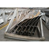 Buy cheap Silvery Powder Painted Exhaust Fan Blades / Aluminum Extrusion Profiles from wholesalers