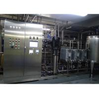 Pharmaceutical GMP ultra pure water RO EDI Water Treatment With Automatic PLC controller Manufactures