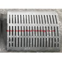 Chain Grate Machine Cr25Ni20 Material Heat Resistant Casting Manufactures