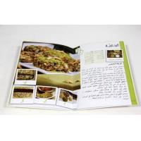 Matt Lamination Color CookBook Printing With saddle stiched binding Manufactures