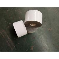 cold applied pipe wrap tape for fire hydrant pipeline 0.50 mm thick 150 mm wide Manufactures