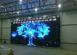 768X768mm P4 Led Screen Display Manufactures