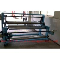 0 - 80m/min Speed And Electric Control System Contol Steel Metal Coil Slitting Line Manufactures