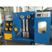 15KW Inovance Inverter Fine Wire Drawing Machine With Annealer , Four Cones Vertical Drawing Manufactures