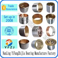 Reliable bearing factory steel bushing,copper bush,bimetal bushing Manufactures