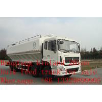 dongfeng Tianjin 22cbm poultry feed pellet truck and animal feed delivery truck for sale. 10metric tons feed tank truck Manufactures