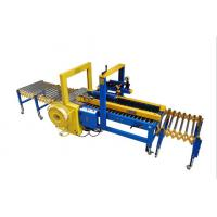 Multifunctional Vertical Can Packaging Machine Carton Erector / Packer Manufactures