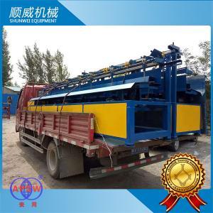 Railway Wire Chain Link Mesh Machine / Dimond Mesh Chain Link Fence Machine Manufactures