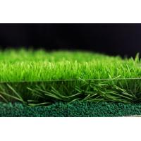 Fragmented Artificial Grass Rubber Granules EPDM Infill For Kindergartens Manufactures