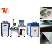 China Stainless Steel Sheet Cnc Laser Welding Machine With Fiber Optics on sale