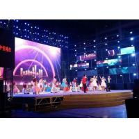 Super Thin High Brightness Waterpoof Led Display , Outdoor Rental Stage Led Screen For Event Manufactures