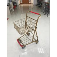 40L Folding Grocery Shopping Trolley , Singel Basket Supermarket Shopping Carts Manufactures