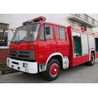 Dongfeng 153 5500L water tank fire truck Manufactures