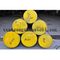 H13 Round Bar Steel Chinese supplier Manufactures