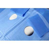 ISO13485 Approved Non Woven Hospital  Surgical Angiography Drapes for sale