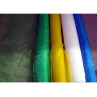 Buy cheap Industrial Polyamide filter fabric micron polyester nylon mesh filter from wholesalers