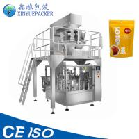 Capacity Increasing Automatic Granule Packing Machine Vertical Type For Candy / Nuts Manufactures
