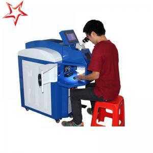 Small Deformation Jewelry Laser Welding Machine Ergonomic 400 W Laser Power Manufactures