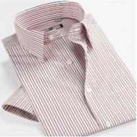 Men's Business Short Sleeve Slim Fit Cotton Stripe Shirts