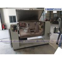 Paddle Agitator Chemical Mixing Machine With Turnover Mixing Tank 600L Manufactures