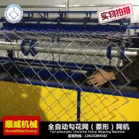 PLC Control Wire Chain Link Fence Machine 3m Length 0.5m - 4.2m Weaving Breadth Manufactures
