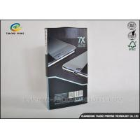 Eye Catching Mobile Packaging Box , Cell Phone Shipping Box Embossing Pattern Manufactures