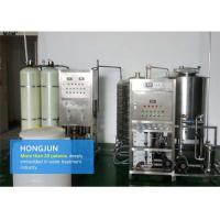 China High Recovery Rate Industrial Drinking Water Purification Systems With Stable Operation on sale