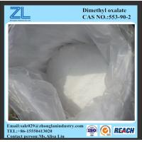 Dimethyl oxalate - Manufacturers, Suppliers & Exporters Manufactures