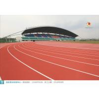 13mm Thickness Outdoor Sports Court Flooring Spike Resistant Permeable Manufactures