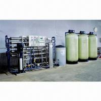2T/H RO Water Treatment System, Direct Drinking Water Purifier Machine, RO Equipment Manufactures