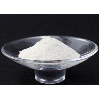 China Mixed Rare Earth Fluoride REF3 CAS 68188-85-2 Rare Earth Trifluoride on sale