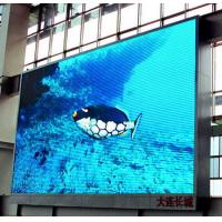 China High Brightness P7.62 Indoor Led Display Screen Horizontal View 160° on sale