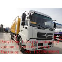 factory price Dongfeng tianjin combined vacuum flushing truck for sale, vacuum truck Manufactures