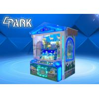 150W Coin Operated Arcade Machines , Crazy Shooter Toy Doll Claw Game Machine Manufactures