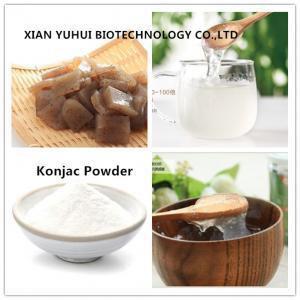 konjac root powder,konjac glucomannan,konjac glucomannan capsules,konjac jelly Manufactures
