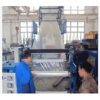 Alloy Steel Structure Film Blown Machine , Pvc Cling Film Making Machine 37KW Power Manufactures