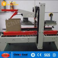 Made In China FXJ -AT5050 Automatic Box Taping Machine Carton Sealer Manufactures