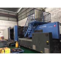 used haitian plastic injection moulding machine 1850T Manufactures