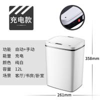 Environmentally Friendly Automatic Motion Sensor Trash Can For Hotel Customized Size Manufactures