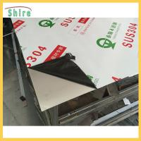 Anti - Aging Printable Poly Ethylene / PE Protective Film For Stainless Steel Manufactures