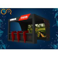 China Indoor Coin Operated Hunting Shooting Hero 4 Players Simulator Arcade Video Game Machine on sale