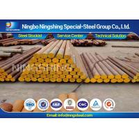 Hot Rolled GB 38CrMoAl Alloy Steel Bar for Making Piston Rods Structural Parts Manufactures