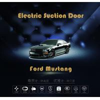 China Ford Mustang Slam Stop Automatic Car Suction Door With Soft - Close Function on sale