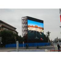 Durable Big Events P6 SMD3535 LED Display LED Public Display High Precision And Uniform Manufactures
