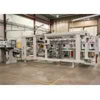 Pellet Packaging Machine For Peanuts / Beans / Seeds / Sugar High Weighing Accuracy Manufactures