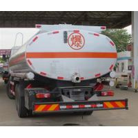 23000L dongfeng double rear axles oil truck Manufactures